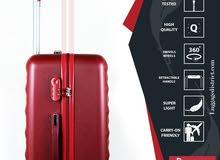 شنط سفر جديدة للبيع بسعر مميز