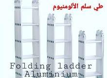 Folding ladder Aluminium