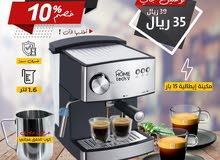 ماكينة تحضير القهوه من هوم تيك