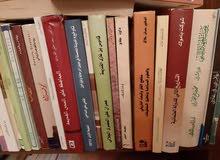 كتب للبيع بنغازي