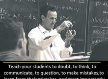 مدرس للمواد العلمية