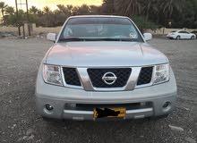 Silver Nissan Pathfinder 2005 for sale