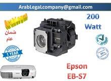 لمبة بروجيكتور ابسون الأصلية للبيع بضمان سنة  والشحن مجانا في مصر projector lamps Epson EB-S7