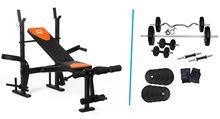 Bench Press '3N1' (SAAFY) +50KG Weights & Bars