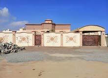 250 sqm  Villa for sale in Saham