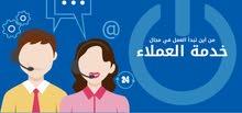 مطلوب موظف مترجم لغه انجليزية وخدمه عملاء