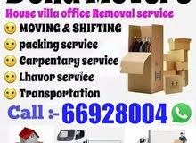 Shifting & Moving Service