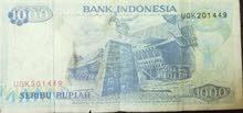 يوجد نقود اندونيسية ورقة فئة 1000 تاريخ 1992يوجد ورقة فئة 100 تاريخ 1992