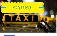 تاكسي  مسقط