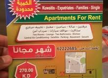 حولي /شارع تونس/دوار صادق/مجمع الكادي