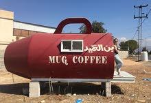 كشك على شكل كوب قهوة مع سجل تجاري للبيع