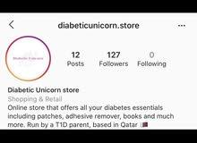 موقع أكتروني لمستلزمات مرضى السكري