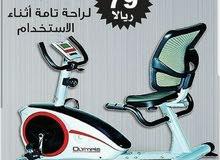 دراجة اللياقة والتاهيل ا لطبي