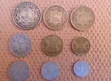 9 قطع نقدية معدنية مغربية قديمة