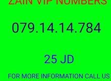 أرقام الهواتف زين 079.749.32.32