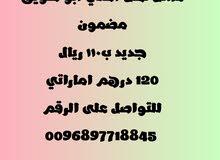 عسل نحل اصلي ابو طويق.. مضمون للتواصل على الرقم 97718845