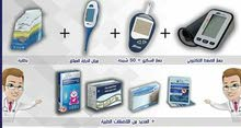 أجهزة ضغط وسكري