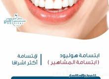كل خدمات علاج الأسنان وتجميلها