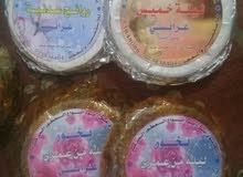 الجواد مورد البخور العدني الاصيل جمله وتجزئه