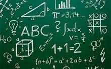 مدرس رياضيات وفيزياء