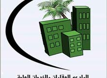 فلل مفروشه لايجار بحده في حي النهضه بهايل