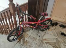 دراجه نظيفه