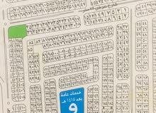 نص ارض للبيع في حي الزمرد