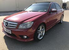 Urjent 350 Full Loaded AMG Kit