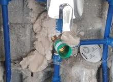 Looking plumbing work and electrical maintenance new and maintenance