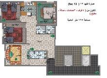 شقة للبيع - حي الواحة ( مخطط الفهد )