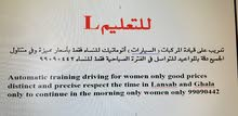 Automatic training driving for women only