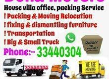 Doha moving shifting service