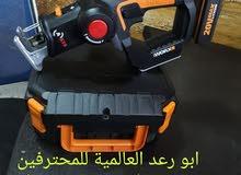 معدات مهنية للبيع