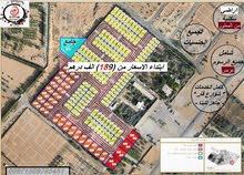 ارض سكنية للبيع بمخطط معبد بالشوارع بطن وظهر علي شارعين بحي الياسمين بدون رسوم تسجيل