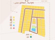 مخطط للبيع سلطنة عمان ولاية بركاء السوادي