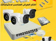 New  Security Cameras up for sale for those interested