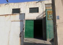بناية مخزن ومكاتب للايجار