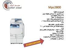 ماكينة تصوير mpc2800