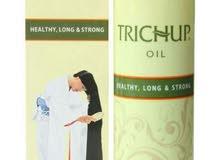 افضل انواع الزيوت الاصلية لعلاج مشاكل الشعر