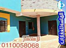 منزل جميل جدا بحي النصر.