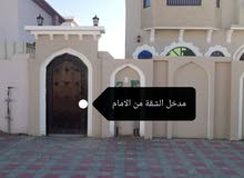 First Floor  apartment for sale with 4 rooms - Amerat city Amerat Area 5