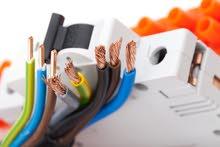 كهربجي كهربائي تمديدات لجميع اعمال الصيانه المنزليه