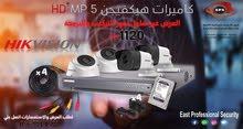 كاميرات مراقبة هيكفيجن 5 ميجا بكسل فل اتش دي