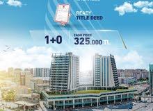 شقة للاستثمار في اسطنبول تركيا