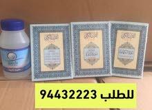 كتيبات للمتوفى ماء زمز مصاحف