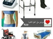 سرير طبي كهربائي - سرير يدوي - فرشة طبية- كراسي مقعدين- بيع وتأجير جديد ومستعمل
