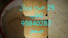 خبز عماني لايوجد توصيل فقط صحم