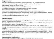 وظيفة - السوق الحرة - صحار / Omani Business Support Specialist