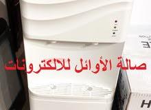 الان في صالة الأوائل الكريمية تلاجة مياه هومر نيو بسعر #التخفيض