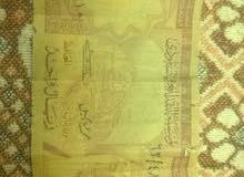 عملة سعودية نادرة للبيع